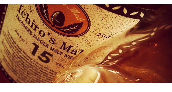 Ichiros Malt 15 Years,Hanyu Ichiros Malt 15 Years,Hanyu Ichiros Malt 15 Years tasting notes,Hanyu Ichiros Malt 15 Years review,Hanyu Ichiros Malt,Ichiros Malt,Ichiros Malt 15,japan,japanese whisky,japanese,hanyu,ichiro,15