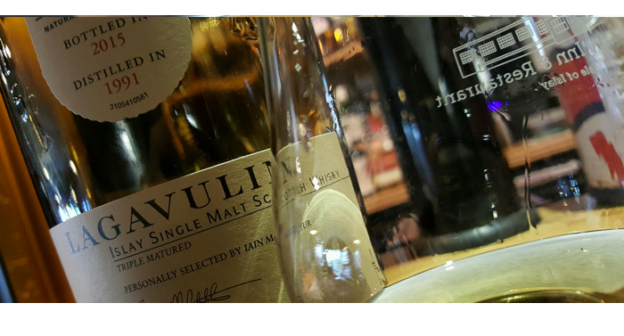 Lagavulin Fesi Ile 2015,Lagavulin Feis Ile 2015,Lagavulin Feis Ile 2015 tasting notes,Lagavulin Feis Ile 2015 review,Lagavulin Feis Ile,Lagavulin Feis Ile tasting notes,Lagavulin Feis Ile review,Lagavulin,Feis Ile 2015,islay,single malt,single malt review,whisky,whisky review,whisky tasting,single malt tasting notes,scotch,scotland