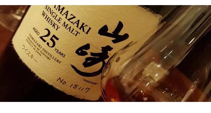 Yamazaki 25,Yamazaki 25,Yamazaki 25 tasting notes,Yamazaki 25 review,single malt,single malt review,whisky,whisky review,japan