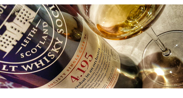 Highland Park SMWS 4.195,Highland Park,SMWS,single cask,cask strength,Acrobat In An Orchestra,4.195,single malt,single malt review,single malt tasting notes,whisky,whisky review,whisky tasting,isle of orkney,scotch,scotland