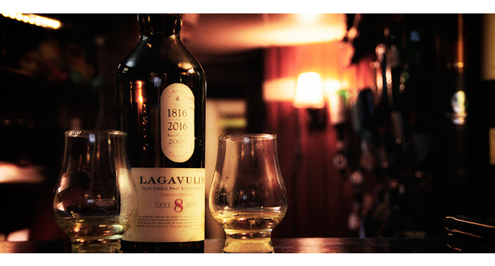 Lagavulin 8,Lagavulin 8,Lagavulin 8 review,Lagavulin 8 tasting notes,lagavulin,feis ile 2016,whisky,whisky review,whisky tasting,single malt,single malt review,single malt tasting notes,scotch,scotland,islay