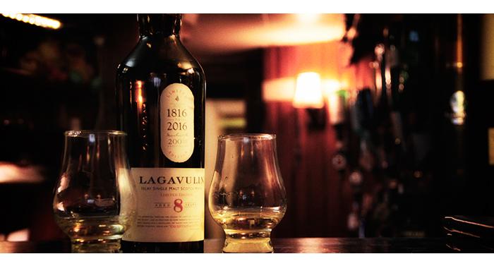 Lagavulin 8,Lagavulin 8,Lagavulin 8 review,Lagavulin 8 tasting notes,lagavulin,feis ile 2016,whisky,whisky review,whisky tasting,single malt,single malt review,single malt tasting notes,scotch,scotland,islay